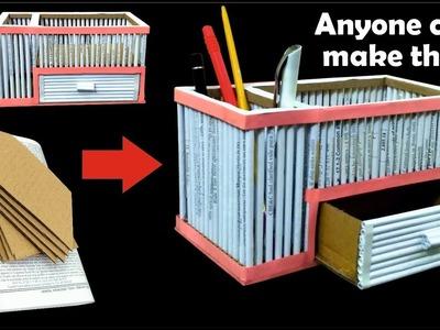 DIY old newspaper desk organizer | how to reuse old newspaper