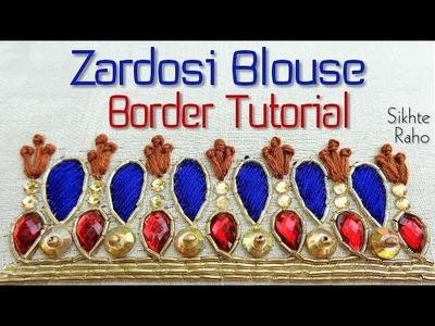Sikhte Raho: Zardosi Blouse Border Tutorial || Zardosi Work || hand Embroidery