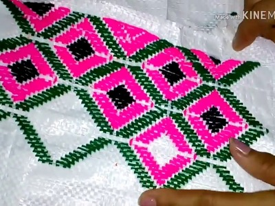 Table mat stitch on plastic Sack. Door mat stitch. Hand embroidery. Supriya Talukder.