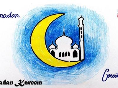 How to Draw Ramadan Greeting | Ramazan Card Drawing Easy