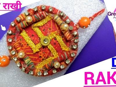 DIY Rakhi making at home | How to make rakhi at home | Easy Rakhi tutorial | rakshabandhan