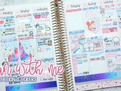 First PWM Voiceover in my Erin Condren Life Planner | ft. Station Stickers