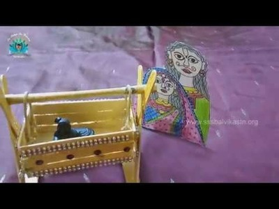 Krishna's Cradle -  A Craft Activity with Ice Cream Sticks