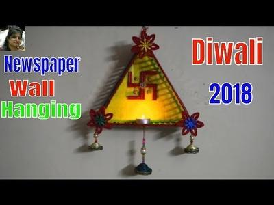 Newspaper craft | Diwali Decor Idea At Home | Wall hanging for Diwali