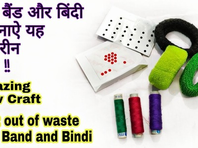 Best out of waste Hair Band and Bindi. Cool Craft Idea. Best Reuse Idea