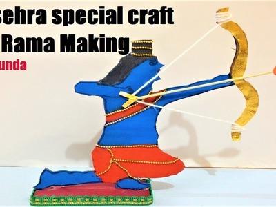 Lord rama craft ideas with cardboard | Drawing Jai shree Ram | Dussehra and Ramnavmi Special