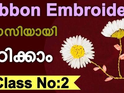 Ribbon Embroidery malayalam. Ribbon work malayalam. Ribbon Embroidery flower tutorial