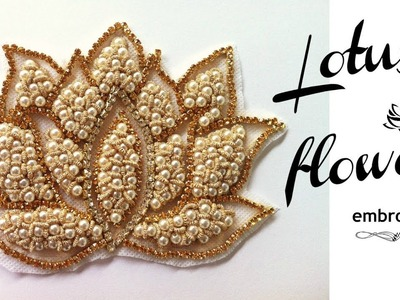 How to make an embroidered lotus flower | Embroidery tutorial