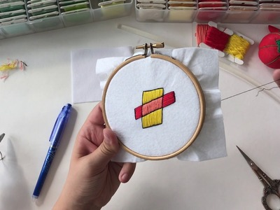 How to make embroidered patch or brooch