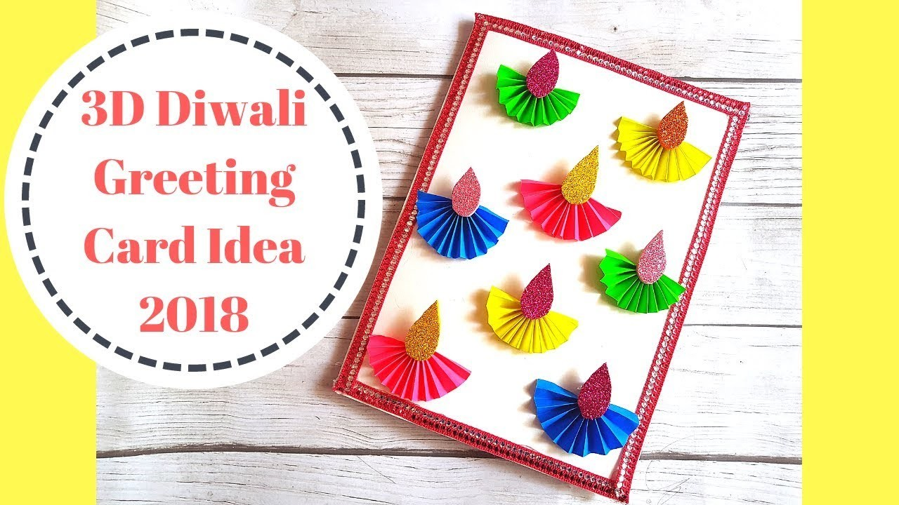 Beautiful Greeting Card for Diwali - Handmade Diwali Card | Latest Card Ideas | 3D Diwali Card