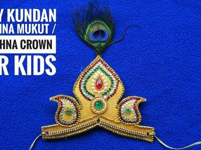 Easy Krishna mukut.crown for kids    Krishna janmashtami dress up    kundan balgopal mukut