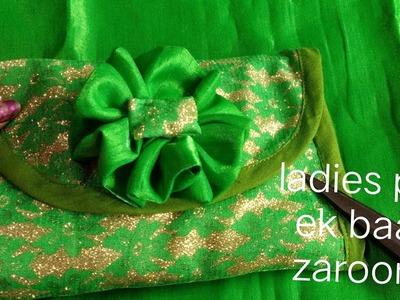 Hand made  ladies purse.  Ek bar try jaroor kare