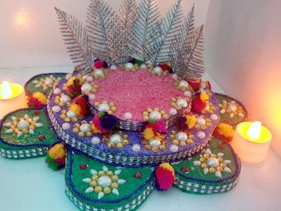 Makhar.Singhasan For Janamashtmi. Ganpati Decorations   CraftLas