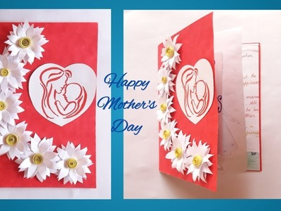 Mother's Day Card || Greeting Card idea for Mother's Day || easy to make