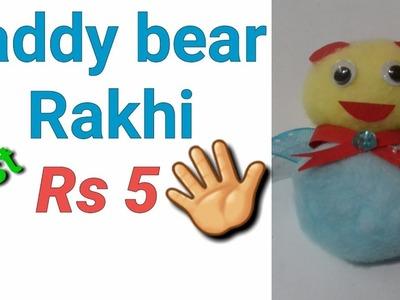 Rakhi making ideas | Facny rakhi making competition |   rakhi design for school competition