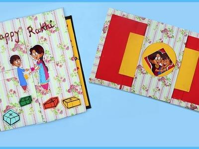 Raksha bandhan Special greeting Card | Gift for your brother.sister on Rakhi