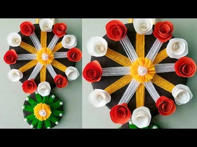 Diy paper flower and woolen wall hanging. Woolen craft. paper flower wall hanging.Easy home decor