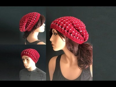 How to Crochet a Unisex Slouchy Beanie Hat Pattern #761│by ThePatternFamily