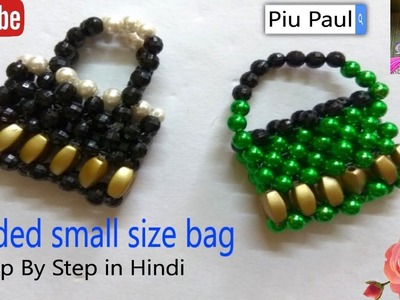 How to make beaded bag|crystal bag|beaded purse Making Tutorial in Hindi