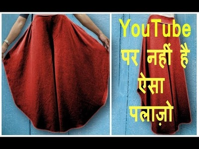 How to make circular palazzo pants.Tuk pleats,Half wheeled palazzo cutting (Hindi version)
