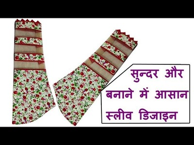 Latest and beautiful sleeves design Easy Making in Professional style
