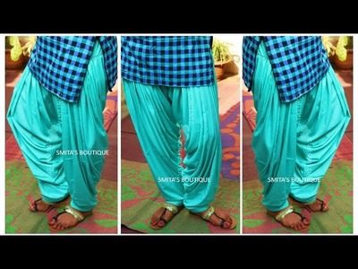 Patiyala Salwar Cutting & Stiching - HOW TO MAKE HEAVY PATIYALA SALWAR | PUNJABI STYLE | DIY |