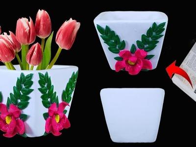 অসাম ফুলদানি তৈরি শিখুন. Awesome flower vase make with Best out waste