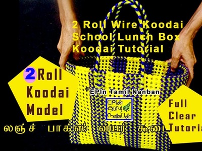 2 Roll Wire Koodai (Basket), School lunch box bag Full clear tutorial with Measurements