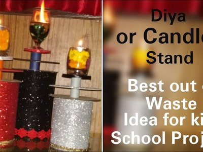 Best out of waste ideas,Diya Stand making at Home,Candle Decoration for Christmas,Diya Holder