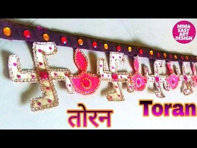 DIY Diwali Door hangings using Cloth bag  2018 Toran  Door hanger design  Hindu door decor