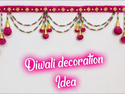 DIY Toran Out of waste Clothes | Home Decoration Idea | Artkala