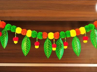Door Hanging Toran From wool & plastic bottle | Best out of waste | Artkala