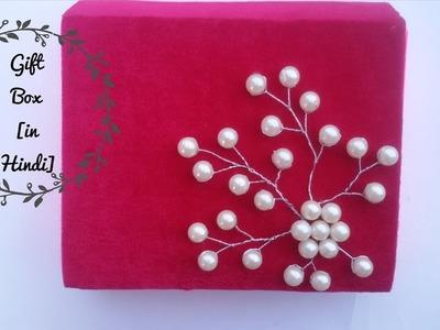 How to make gift box for Wedding Trousseau(Dala)