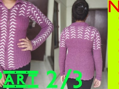 Knitting Design (part 2)    Knitting Pattern #9   sweater design in Hindi.English