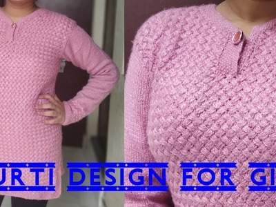 New Knitting Design.pattern #13| Knitting Pattern | sweater design in Hindi.English