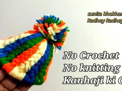 No crochet No knitting (बिना क्रोसिया बिना सालाई ) kanhaji ki Woollen cap very easy 8no राधे राधे।