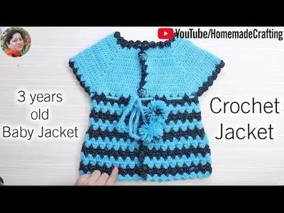 [Crochet] 3 years old baby Jacket | बच्चे के लिए crochet जैकेट - by Arti Singh