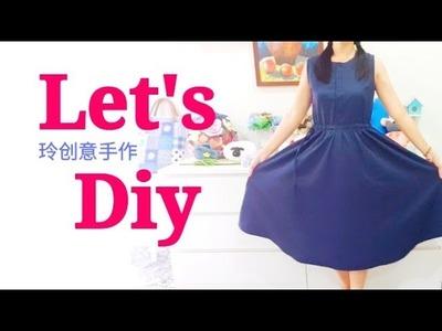 Diy easy dress | 只要能做出来都是好方法| Sewing Art#HandyMum❤❤
