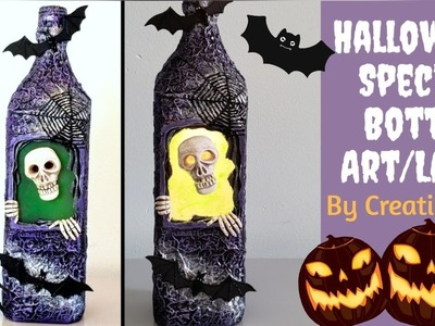 Halloween Decoration Idea.Bottle art.Bottle Lamp.Altered Bottle.Best out of waste.art and craft