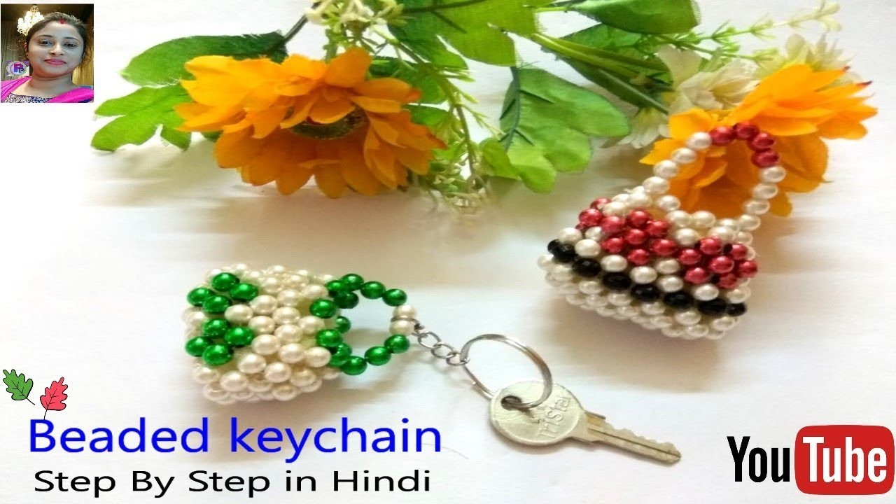How To Make Pearl Beaded Keychain Simple and Easy At Home |Beaded Craft Ideas