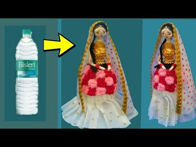 Plastic bottle & Newspaper craft ll❤ Beautiful Indian doll wearing lehnga. ❤