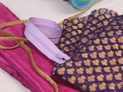The Best Way To Make साड़ी मैचिंग पर्स , How to make Purse from waste clothes, Purse banane ka tarika