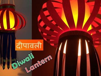 DIY Diwali decoration ideas at home with paper easy   Kandil Making   Lantern   Art n craft