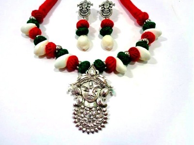 How to Make Cotton thread German Silver Necklace With Earing.Very Special Necklace for Durga Puja
