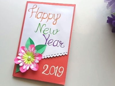 How to make new year 2019 card | New Year pop up card (handmade)