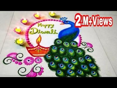 Latest Peacock Rangoli Designs Diwali Rangoli