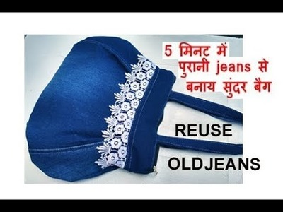 REUSE OLD JEANS - big shopping BAG with zipper -pockets. handmade bag.cutting and stitching