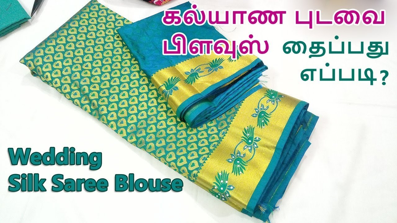 Wedding blouse design - Silk saree blouse design for wedding with stone lace