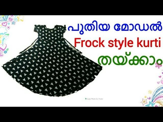 Frock Style Kurti Malayalam Velvet kurti cutting and stiching learn in minutes. mycrafts com
