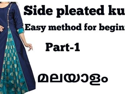 Side pleated kurti stitching in malayalam Part-1. side pleated churidar malayalam